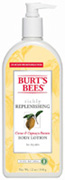 Richly Replenishing Cocoa & Cupuacu Butters Body Lotion 12 oz. Burt's Bees