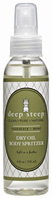 Dry Oil Body Spritzer Rosemary Mint 4 oz. Deep Steep