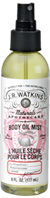 Body Oil Mist Grapefruit 6 oz. J.R. Watkins