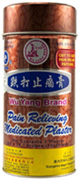 Wu Yang Pain Relief Herbal Patch Roll 1 ct.