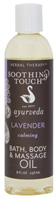 Bath & Body Oil Lavender Calming 8 oz.Soothing Touch
