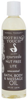 Bath & Body Oil Nut Free Lite Unscented 8 oz.Soothing Touch