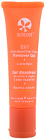Nail Polish Remover Gel with Cuticle Balm 1.67 oz. Suncoat Products
